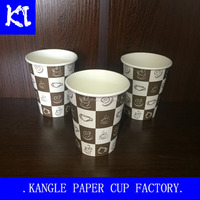 custom printed disposable paper cups 9oz