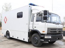 factory price diagnostic x-ray mobile hospital/truck/bus/trailor