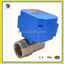 2 way electric regulate control valve with easy use and four posiiton for the open of the valve for save water