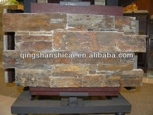 rusty slate stacked stone