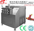 New product dairy machinery