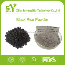 Organic Black Rice Baking Powder / Black Rice Five Cereals Meal Replacement Powder