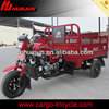 HUJU 250cc 3 wheel tricycle trucks / three wheel motorcycle automatic / sport trike motorcycle for sale