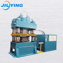 high degree of accuracy 4 Column Second Hand Hydraulic Press