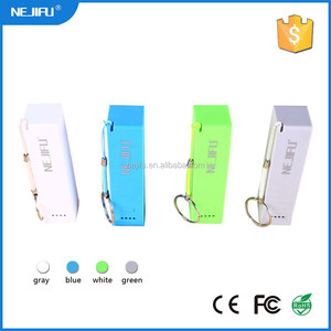 2015 Private unique power bank, 2200mah Power Bank hippo with delicate key ring for smart phone and other electronic devices