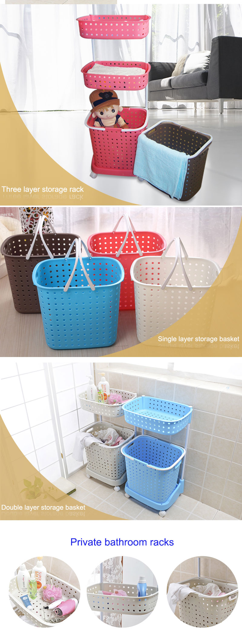 China Large size new flexible plastic Laundry basket with wheels and Handle