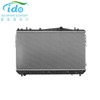 Auto parts radiator for Chevrolet optra 2003- 96553422