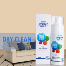 dry cleaning agent for Stubborn stains ,Clothes and leather shoes cleaning agent