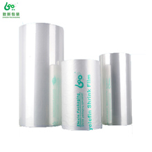 Hot sale polyolefin pe shrink film from china factory