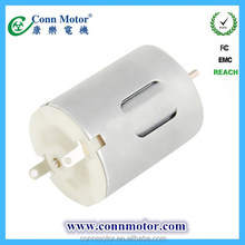 New arrival special discount ac small wind up toy DC motor