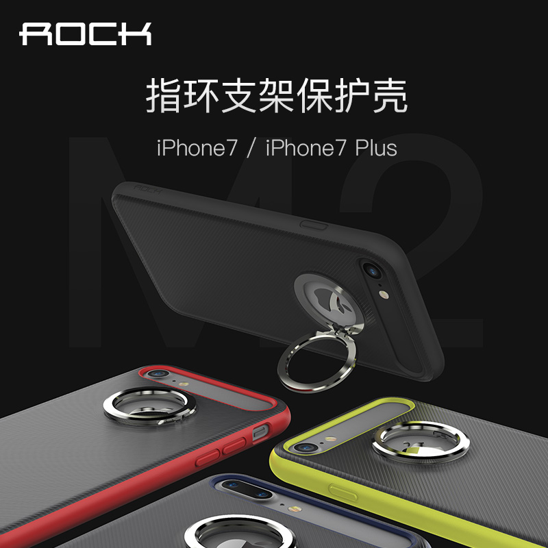 Original ROCK Ring Holder M2 Series TPU+PC Case With 360 Degree Phone Holder Cover For iPhone 7/7 Plus PR-140