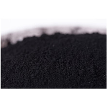 Special Ultra Fine Wood Based Activated Charcoal Powder Used In Printing Industry