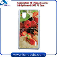 sublimation blank phone cover case for LG E975
