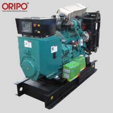China OEM low noise open type genset generator 200kva price