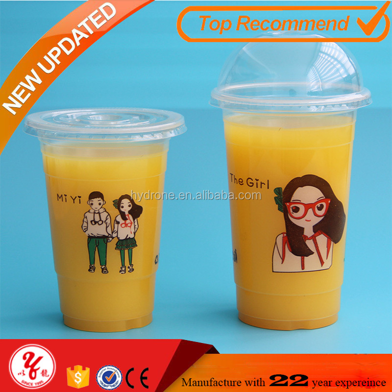 Reusable transpartent PP plastic cup with dome lid and straw