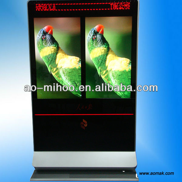 42 inch Two Monitors Vertical LCD Player