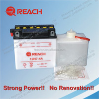 Promotion Reliable Starting Power 12V 7Ah Dry Charged Motorcycle Battery