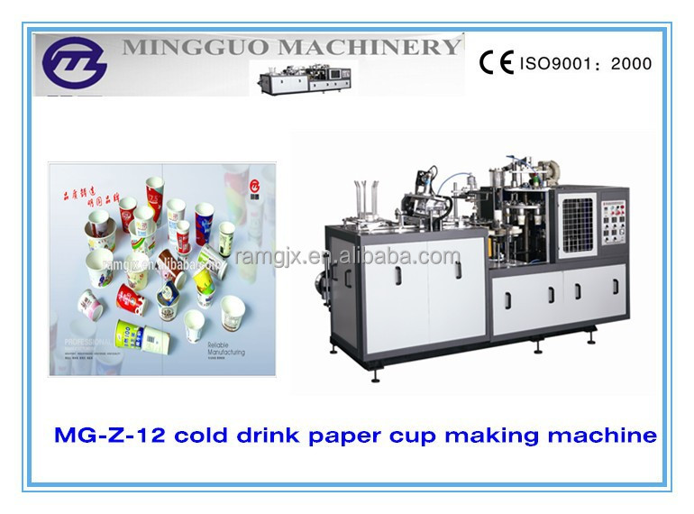 MG-Z-12 cold drink paper cup making machine