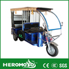 Three wheel/ electric tricycle for passenger with battery powered/electric rickshaw