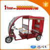 Brand new closed cabin cargo tricycle with high quality