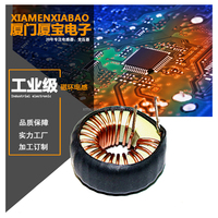 060 26 Air Core Inductor Coils