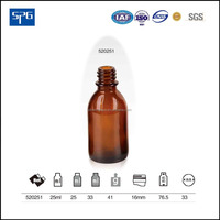 25ml Amber Glass Bottle with 20mm screw finish