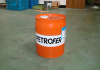 industrial lubricant oil brands,industrial lubricant container,industrial automation lubricant