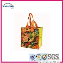 High Quality 50Kg Poly Seed Empty Sugar Pp Woven Bag