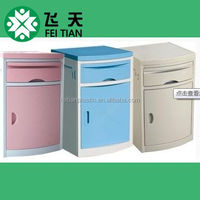 CE Medical bedside table , hospital bedside table, hospital bedside lockers