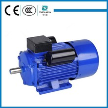 Single phase low cost high effiency 3kw ac motor for electric
