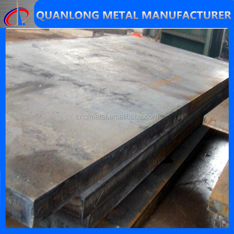 ASTM A516 Gr70 hot rolled pressure vessel and boiler steel plate