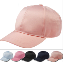Plain Satin Fashion baseball cap Daddy cap 5 COLORS AVAILABLE