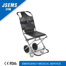 EMS-B203 emergency stainless steel medical stair stretcher