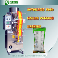 Small Pouch/Sugar/rice/seeds/salt/spices/flavouring/chemical/granular products packaging machine