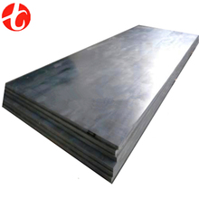 Prompt delivery 6061 6063 aluminum plate price per kg