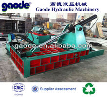 new realeased scrap plastic film compactor with ISO
