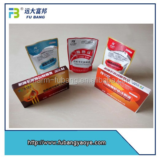 china supplier supply vet drug for aniaml use Analgin Injection