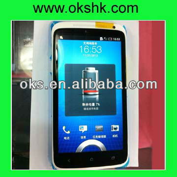 ONE X s720e G23 mobile phone