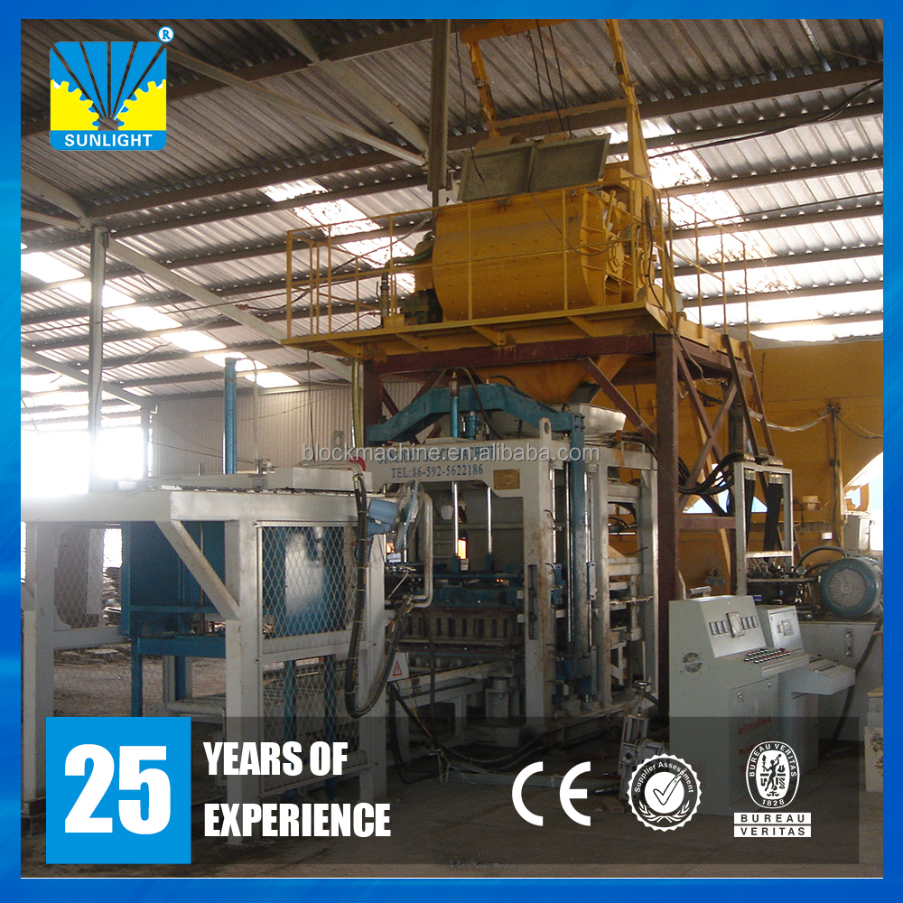 Fully automatic Concrete cement fly ash brick manufacturing plant