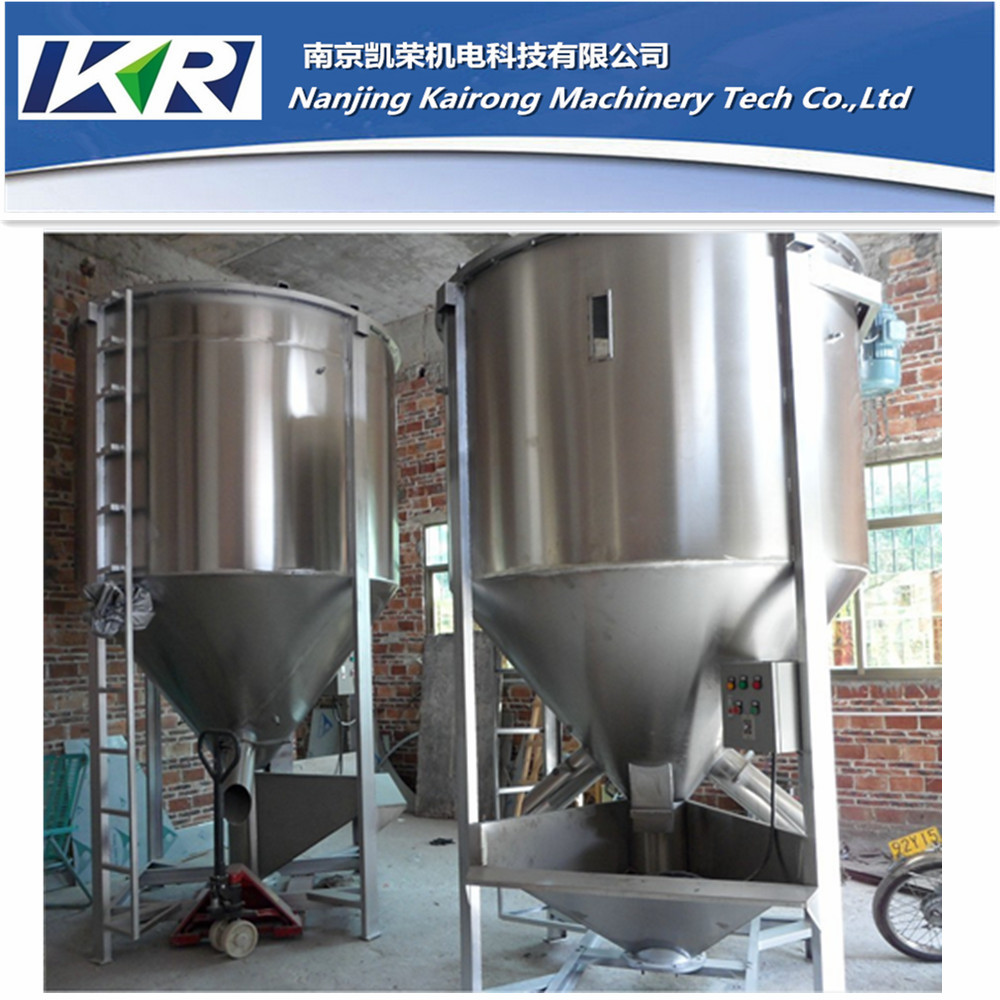 500kg capacity plastic granule mixer/resin mixer/animal food mixer machine