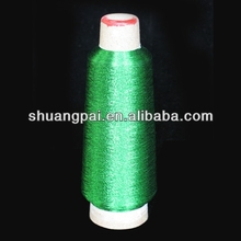 Ms-Type yarn with sequins nylon yarn