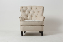 Cream lounge accent chair, wholesale fabric chair