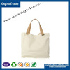 Durable Blank Recycled Canvas Makeup Beach Bag