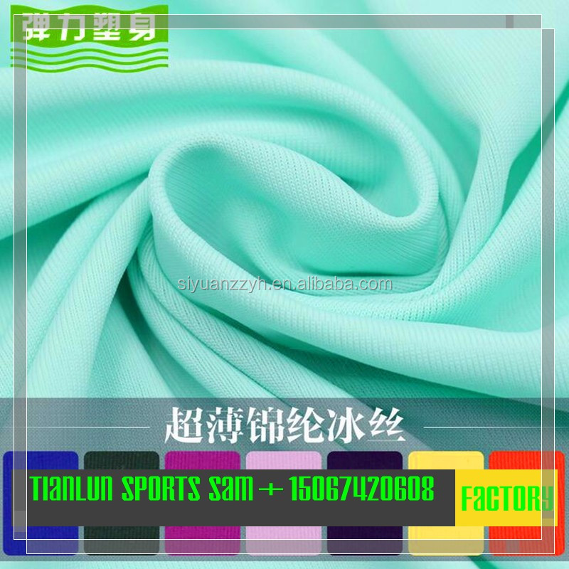 2017 new factory good price 100% micro super polyester spandex fabric sportswear sports fabric