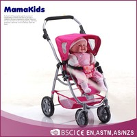 2014 hot sales baby doll pram