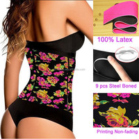 vedette shapewear of latex waist trainers for women with 100% natrual latex material