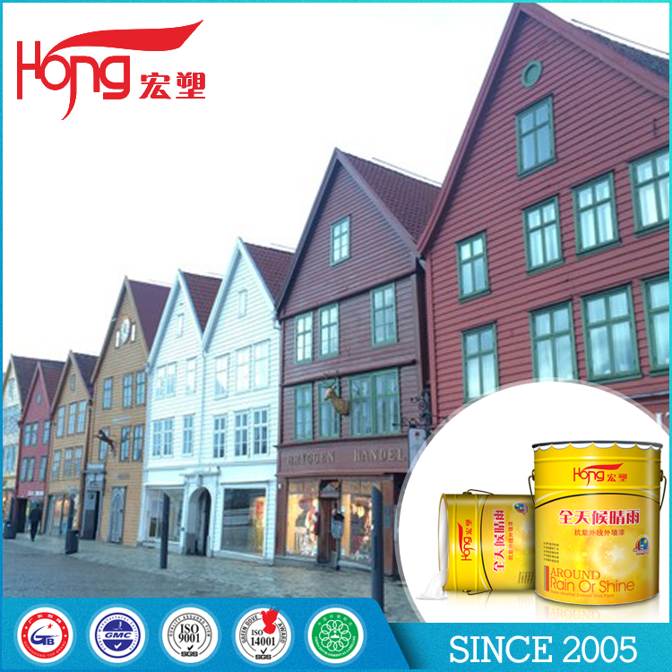 K76 High Performance Elastic Exterior Wall Paint with special preservative