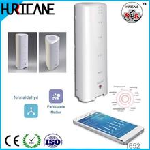 2016 Newest hurricane removable digital air pollution monitoring equipment