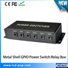 2017 New Metal Shell power switch separately control 6pcs output ports GPIO RJ45 switch box mini switch control