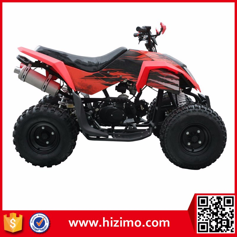 Cheap 200cc ATV for Sale